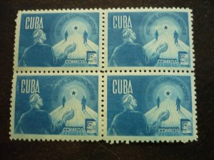 Stamps - Cuba - Scott#381-383 - Mint Hinged Set in Blocks of 4 Stamps