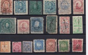mexico revenue  stamps ref r12840