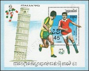 Coupe du monde de football, Italie (II) (171A) (**)