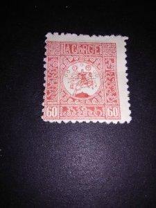 Georgia 2 mint