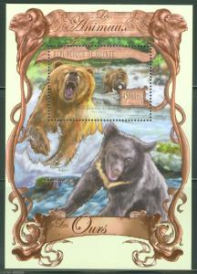 Guinea MNH S/S Bears Wildlife 2013