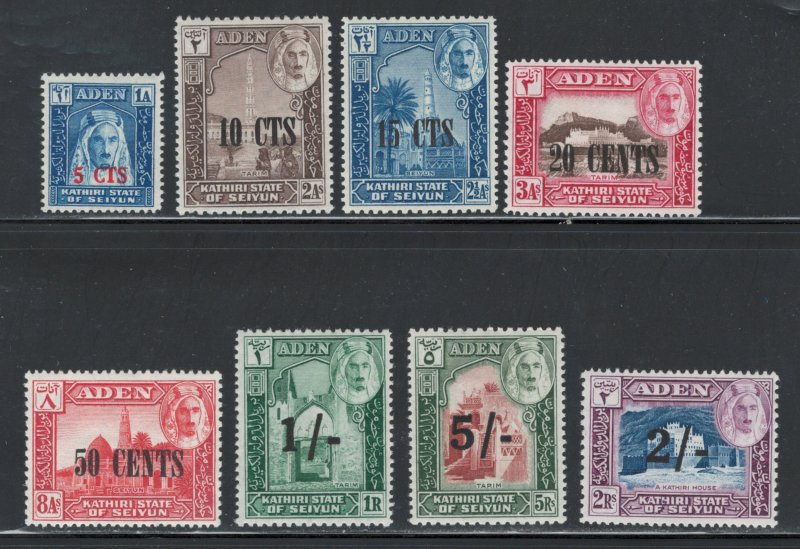 Aden Kathiri State of Seiyun 1951 Surcharges Scott # 20 - 27 MH