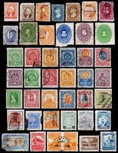 Mexico Scott 14a // RA14 (1864-1954) Used/Mint H P to F, CV $75.70 D