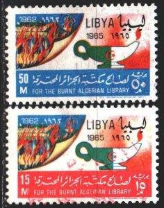 Libya. 1965. 191-92. Burning of the Algerian library. MLH.