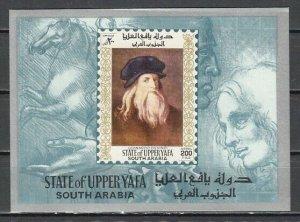 Aden, Upper Yafa, Mi cat. 26, BL4. Leonardo da Vinci s/sheet. ^