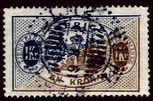 Sweden SC O25 Used F-VF...Worth a Close Look!