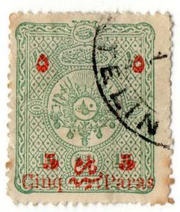 (I.B) Turkey Postal : Ottoman Overprint 5pi on 10c
