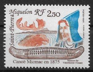 St.Pierre & Miquelon 1990, Micmac Canoe, Scott # 550,VF MNH**OG (SL-1)