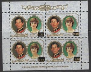 AITUTAKI SG464 1983 $1.20 on $1.40 ROYAL WEDDING SHEETLET MNH