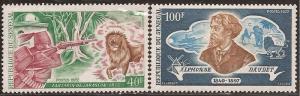 Senegal - 1972 Novelist Alphonse Daudet - 2 Stamp Set - Scott #362-3