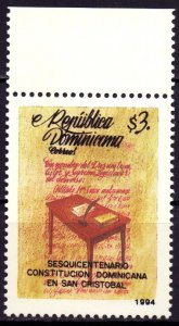Dominican Republic. 1994. 1721. 150 years of constitution. MNH.