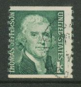 USA SG 1259 FU top & bottom margin imperf