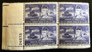 1026 General Patton, MNH Plate Block, Vic's Stamp Stash