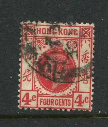 Hong Kong #133 Used - Penny Auction