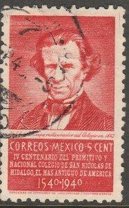 MEXICO 761, 5¢ School of San Nicolas, 1st in America Used. F-VF. (685)