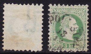 Austria - 1876 - Scott #35 - used - Watermarked