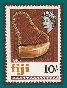 Fiji 1968 Whales Tooth, MNH  #255,SG386