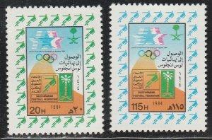 Saudi Arabia #919-920 MNH Full Set of 2 cv $8.50