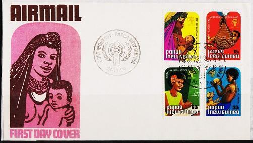 Papua New Guinea. 1979 FDC S.G.376/379 Fine Used