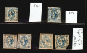 1863 Italy classic stamp #12 & 13 with printing variety study used and mint €+70