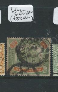MALAYA SELANGOR (P0410B)$25.00 ELEPHANT PARCEL CANCEL  VERY RARE STAMP CAT L5000
