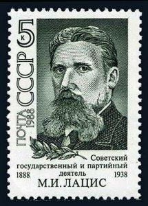 Russia 5721, MNH. Martyn Ivanovich Latsis, Communist Party leader, 1988