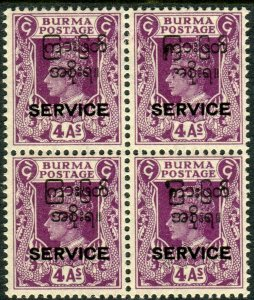 BURMA-1947 4a Purple OFFICIALS.  An unmounted mint block of 4 Sg O48