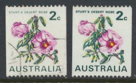 Australia  Sc# 439A Flowers Stuart's Desert Rose with variety Used see details