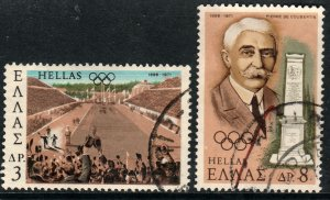 GREECE 1027-1028, REVIVAL OF THE OLYMPIC GAMES, 75th ANNIV.. USED. F-VF. (354)