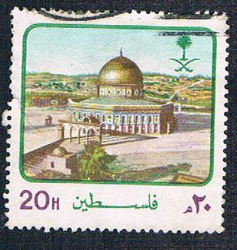 Saudi Arabia 866 Used Dome of the Rock (BP4512)