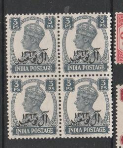 Muscat 1944 Opt on India 3Pi UM Block 4 SG 1