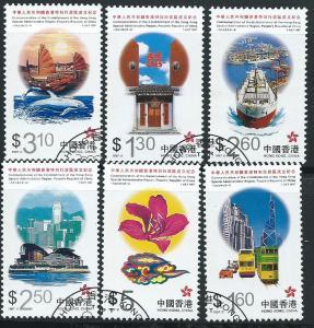Hong Kong  SG 900 - 905   VFU set  Establishment of SAR 1997