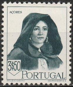 Portugal #682  F-VF Unused  CV $50.00  (A17794)