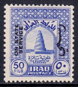 Iraq - Scott #O109 - MH - SCV $3.25