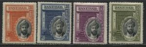 Zanzibar 1936 Sultan set mint o.g.