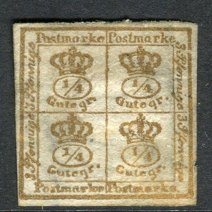GERMANY  BRUNSWICK 1857 early classic Imperf 1/4sg. Unused Block of 4