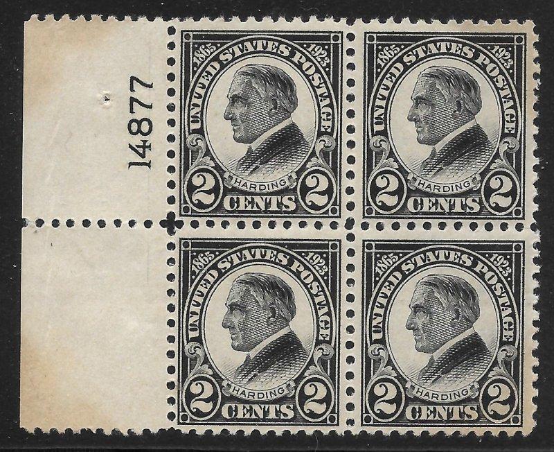 Doyle's_Stamps: MNH 1923 Warren G. Harding Blocks, Scott #610**  #611**  #612**