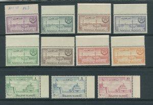 Maldive Islands 31-41  MNH cgs