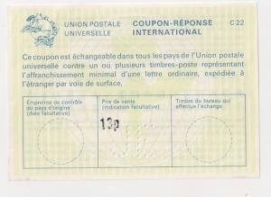 JERSEY CHANNEL ISLANDS: 13p IRC w/ PERF INITIAL JE