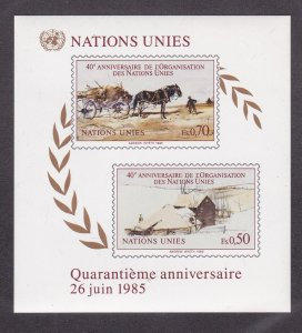 United Nations - Geneva # 137, 40th Anniversary, Souvenir Sheet, NH, 1/2 Cat.