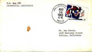 United States, California, Post 1950 Commemoratives, Art