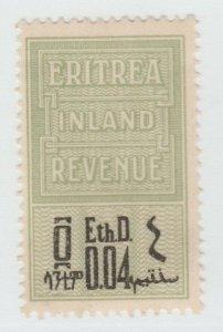 UK Italy Eritrea Ethiopia Africa fiscal revenue Stamp 5-11-21-b2 no gum
