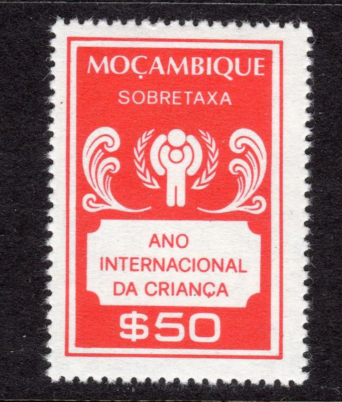 Mozambique Year of the Child Cinderella Poster Stamp Never Hinged a411