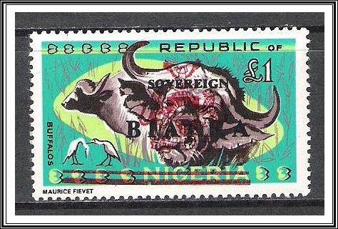Biafra #16 Sovereign Issues MNH
