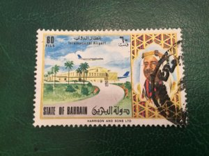 ICOLLECTZONE Bahrain 197 VF used