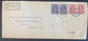 1926 Bangkok Thailand Registered Wax Seal Cover To Detroit MI USA