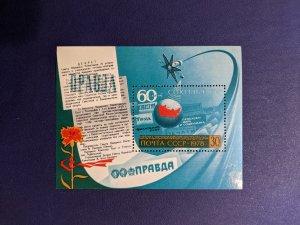 Russia 4727 XFNH, SPACE, CV $1.50