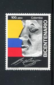 Colombia C737, MNH, Famous People Bolivar 1987. x23498