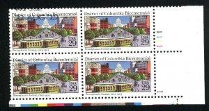 USA # 2561  Block   used VF 1991 PD