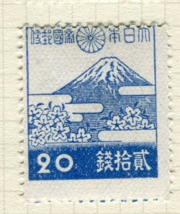 JAPAN; 1942-45 early definitive issue Mint hinged 20s. value